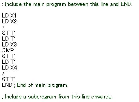 YS1700 Text Program
